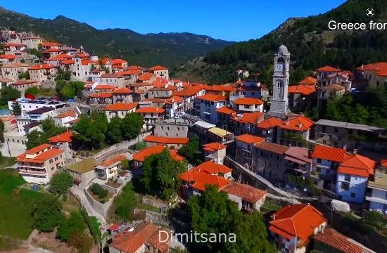 """Θερινό σχολείο στη Δημητσάνα: """"Ο Αγροτικός Χώρος ως Πολιτιστική Κληρονομιά"""""""