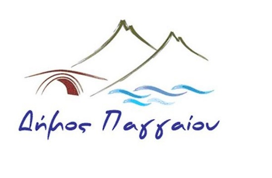 Δήμος Παγγαίου: Ενίσχυση της καινοτομίας στον παραθαλάσσιο τουρισμό
