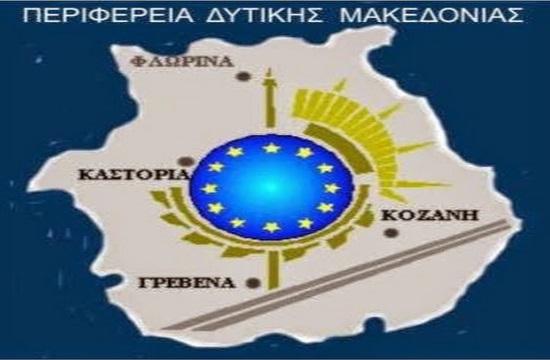 Περιφέρεια Δ. Μακεδονίας: Πώς διαμορφώνεται το πρόγραμμα τουριστικής προβολής, ύψους 360.000 ευρώ, για το 2020