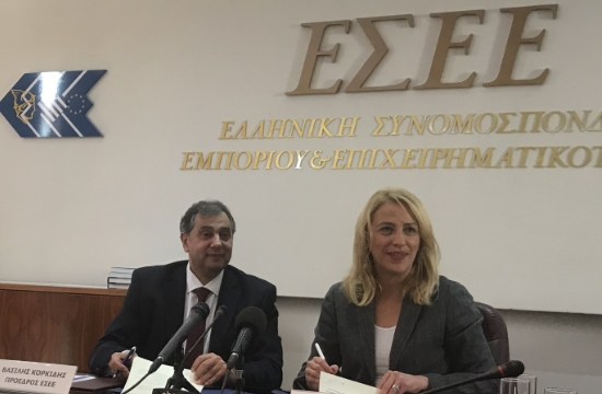 Μνημόνιο συνεργασίας για τη στήριξη των ΜμΕ της Αττικής