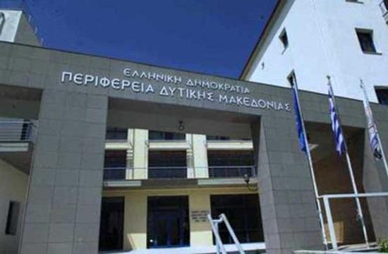 Τουρισμός: Εικονική περιήγηση στη Δυτική Μακεδονία