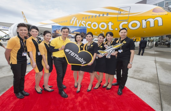 "Scoot: ""Mous-Scoot-Ka"" (από το μουσακάς) το αεροσκάφος της Αθήνας"