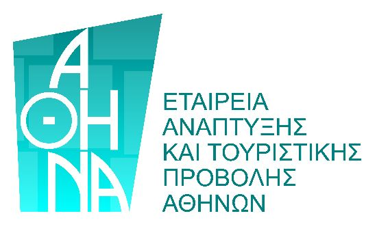 Αξιοποίηση  ψηφιακού περιεχομένου για την τουριστική προώθηση της Αθήνας