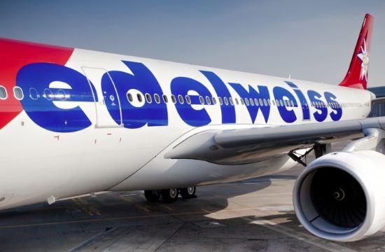 Edelweiss: Περισσότερες πτήσεις για Ελλάδα το 2018
