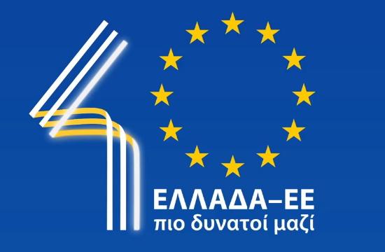 Οι ευρωβουλευτές ζητούν καθαρότερες θαλάσσιες μεταφορές (video)