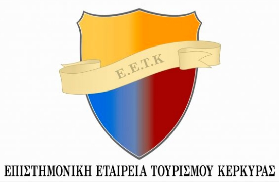 Επιστημονική Εταιρία Τουρισμού Κέρκυρας: Επαναληπτική γενική συνέλευση