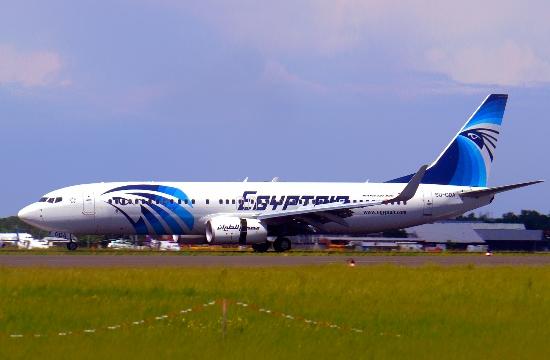 Egyptair: Προσφορά στις πτήσεις Αθήνα- Κάιρο
