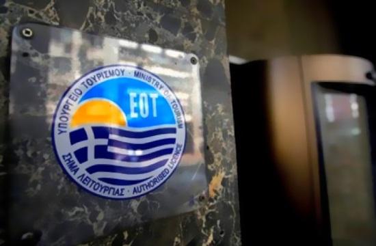 Παρέμβαση Γαλιατσάτου για την έδρα της νέας υπηρεσίας ΕΟΤ Ηπείρου/ Ι. Νήσων