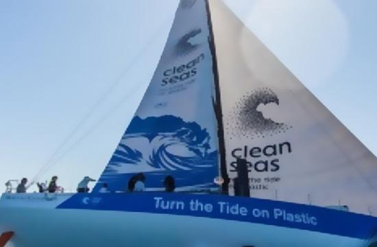 Το Ν. Αιγαίο στην παγκόσμια εκστρατεία του ΟΗΕ «Καθαρές Θάλασσες»