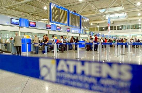 Ευρωπαϊκή πρωτιά για το αεροδρόμιο της Αθήνας