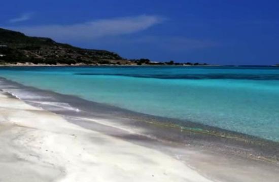 voyagetips.com: Η Ελαφόνησος στις καλύτερες τοποθεσίες στην Πελοπόννησο