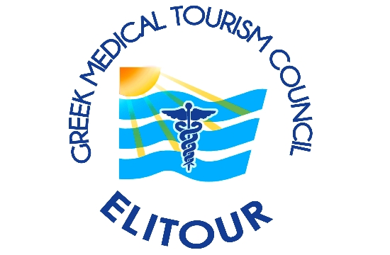 ΕΛΙΤΟΥΡ: Όχι στην ενδυνάμωση του ρόλου του ΕΟΠΠΥ στον τουρισμό υγείας