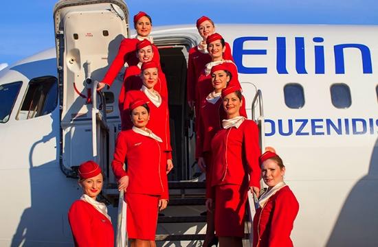Ellinair: Νέα πτήση Θεσσαλονίκη-Μπακού | Προσθήκη 2 αεροσκαφών