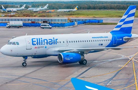 Ellinair: Διολίσθηση αεροσκάφους στο αεροδρόμιο Ηρακλείου