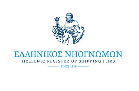 Ελληνικός Νηογνώμων: Εκδήλωση για τη νομοθεσία των σκαφών αναψυχής