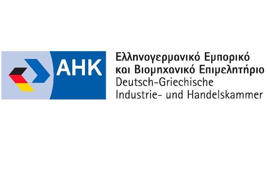 40 χρόνια επιτυχούς συνεργασίας Ελληνογερμανικού Επιμελητηρίου με τον Εκθεσιακό Οργανισμό του Βερολίνου