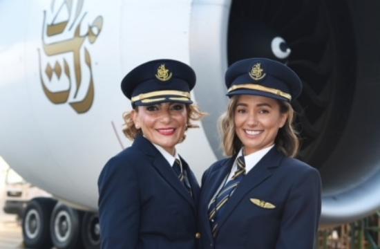H Emirates γιορτάζει την Παγκόσμια Ημέρα της Γυναίκας