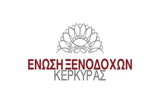Κέρκυρα: Hμερίδα για τη διαχείριση απορριμμάτων στα ξενοδοχεία και τα καταλύματα