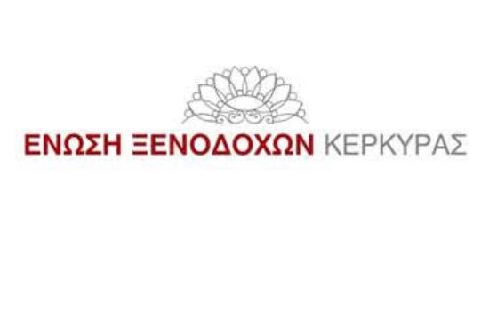 ΕΞ Κέρκυρας: Συνάντηση με τον βουλευτή Κ. Παυλίδη