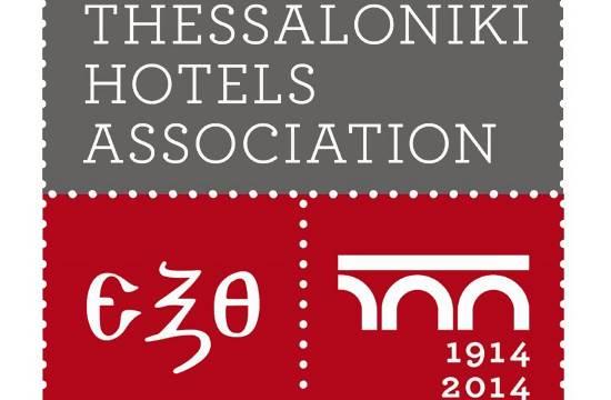 Ε.Ξ.Θεσσαλονίκης: Αντιδράσεις για τη στάση της ΠΟΞ στην επεκτασιμότητα της σύμβασης εργασίας στα ξενοδοχεία
