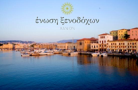 Επιστολή της Ε.Ξ. Χανίων στη Ryanair και τη Fraport Greece