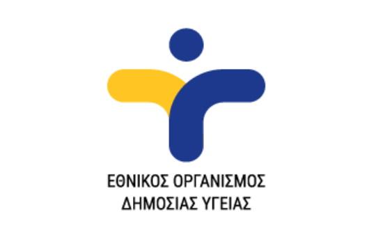 """Ομοσπονδία """"Κυκλος"""": Παραμένουν οι περυσινές οδηγίες για τις τουριστικές επιχειρήσεις στην ιστοσελίδα του ΕΟΔΥ"""