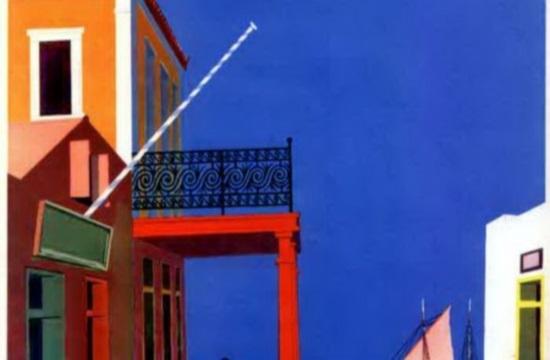 EOT: Εκπαιδευτικό σεμινάριο στη Βρετανία για τα city break στην Ελλάδα