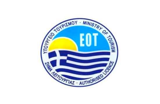 Ο μηχανικός Χαράλαμπος Καρίμαλης πρόεδρος του ΕΟΤ