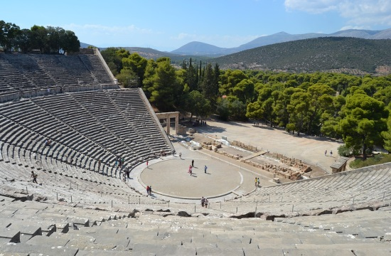 Ο ΕΟΤ ενισχύει την παράσταση Πλούτος του Αριστοφάνη