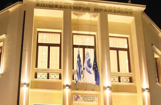 Επιμελητήριο Ηρακλείου: Σεμινάριο ψηφιακών τεχνολογιών για επαγγελματίες