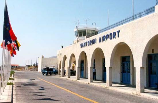 Τα σχέδια της Fraport Greece για το αεροδρόμιο Σαντορίνης