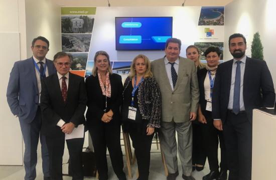 H ΕΤΑΔ στη Διεθνή Έκθεση EXPO REAL στο Μόναχο