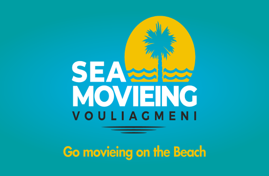 Sea Movieing Vouliagmeni: Σινεμά δίπλα στο κύμα