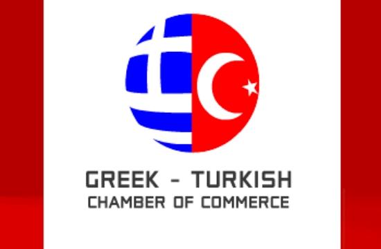 Στα 6,4 δισ.ευρώ οι ελληνικές επενδύσεις στην Τουρκία