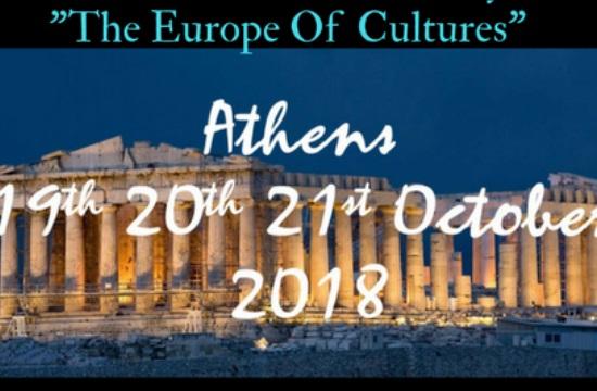 Στην Αθήνα το Ευρωπαϊκό Συνέδριο Γαστρονομίας και Οίνου
