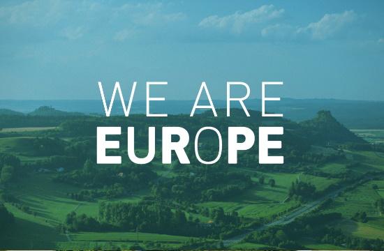 """We are Europe"": Καμπάνια για την προώθηση των ταξιδιών στην Ευρώπη (video)"