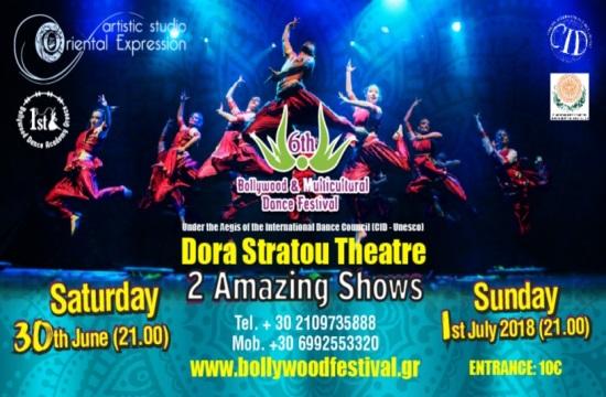 Φεστιβάλ Bollywood στην Αθήνα