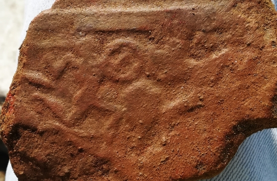 Οικισμός του 7ου αιώνα π.Χ. εντοπίστηκε στην Εύβοια