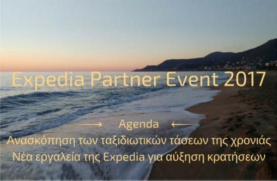 Χανιά: Εκδήλωση της Expedia για τα νέα εργαλεία κρατήσεων