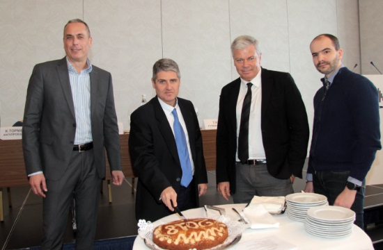 ΕΞ Θεσσαλονίκης: Κοπή πρωτοχρονιάτικης πίτας