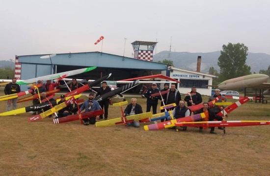 Πανελλήνιο Κύπελλο Υπερελαφρών Αεροσκαφών στις Σέρρες