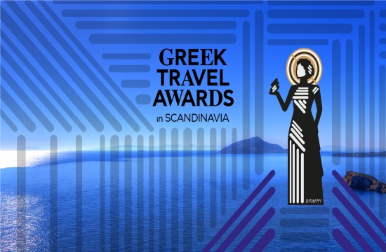 Greek Travel Awards στη Σκανδιναβία για ελληνικά ξενοδοχεία και προορισμούς