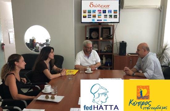 FedHATTA: Στρατηγική προώθηση του ελληνικού και κυπριακού τουρισμού