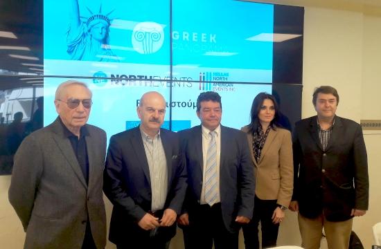 North Events: Ελληνικό Roadshow στις ΗΠΑ με στήριξη της FedHATTA και της ASTA