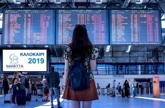 FedHATTA: Προσοχή στα καλοκαιρινά ταξίδια