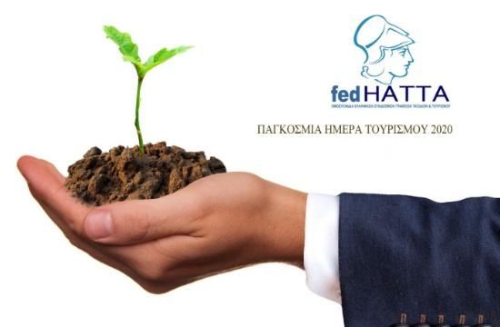 FedHATTA | Παγκόσμια Ημέρα Τουρισμού: Επαναπροσδιορίζοντας τον Τουρισμό με δημιουργική αγωνία και όχι πανικό