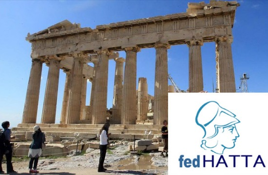 FedHATTA: Οι κινητοποιήσεις στα μουσεία & αρχ. χώρους πλήττουν την εικόνα της Ελλάδας
