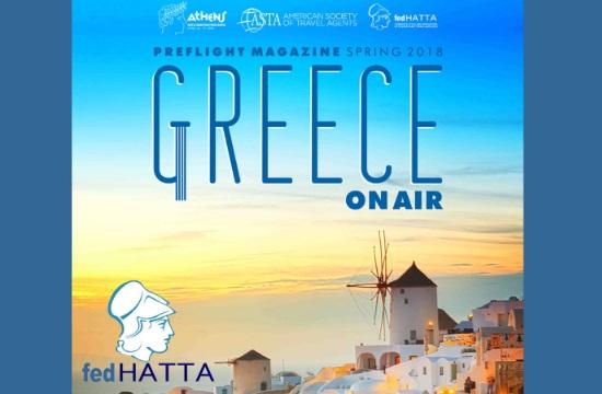 Η Ελλάδα με σταθερά βήματα στην αγορά των ΗΠΑ