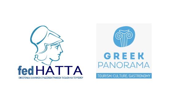Με την αιγίδα της FedHATTA η Greek Panorama στο Ζάππειο