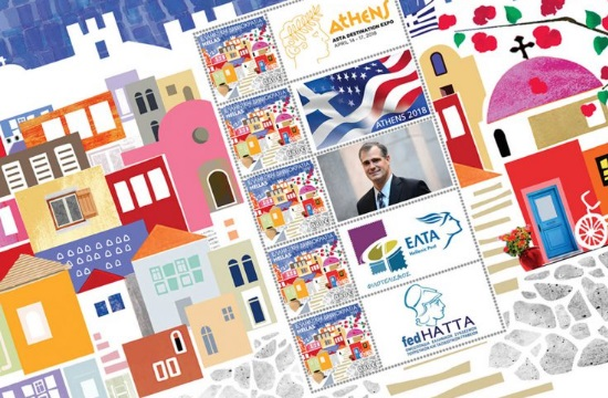 FedHATTA: Αναμνηστικά γραμματόσημα στους Αμερικανούς τουριστικούς πράκτορες της ASTA